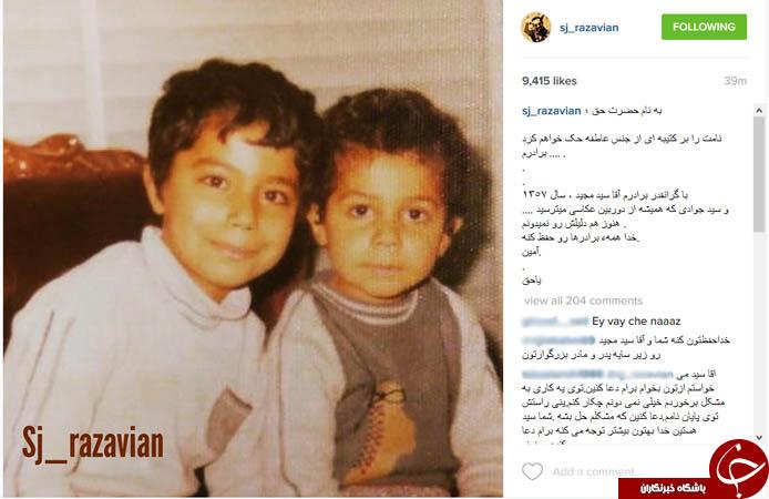 عکس / سه سالگی جواد رضویان و برادرش