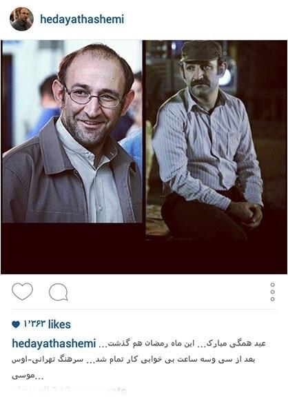 پرکارترین بازیگر ماه رمضان ۹۴ معرفی شد