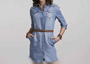 چگونه لباس های جین را در خانه سنگشور کنید
