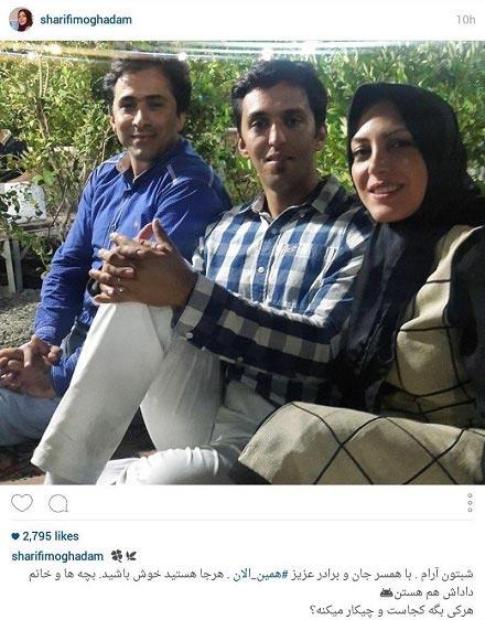 تفریح المیرا شریفی مقدم به همراه خانواده خانواده + عکس