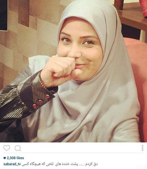 خنده تلخ خانم مجری! + عکس
