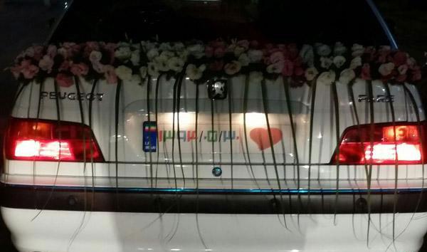 ماشین عروس جالب و رمانتیک در شیراز! / عکس