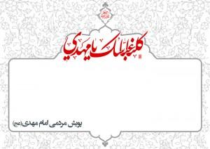 سه کلمه سردار قاسم سلیمانی و بازتاب جهانی آن + عکس
