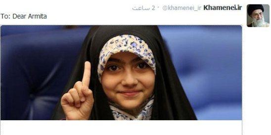 توئیت رهبری برای آرمیتا / عکس