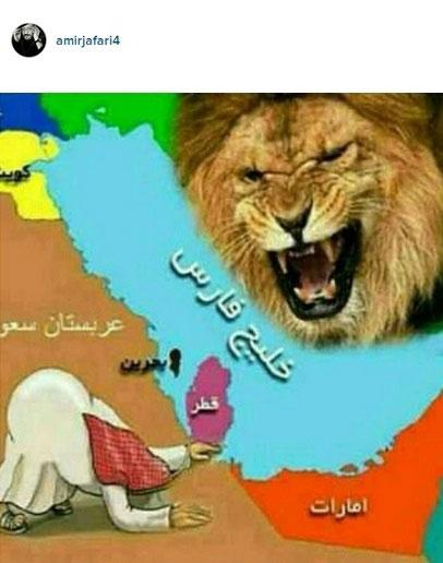 واکنش امیر جعفری علیه سعودی ها + عکس