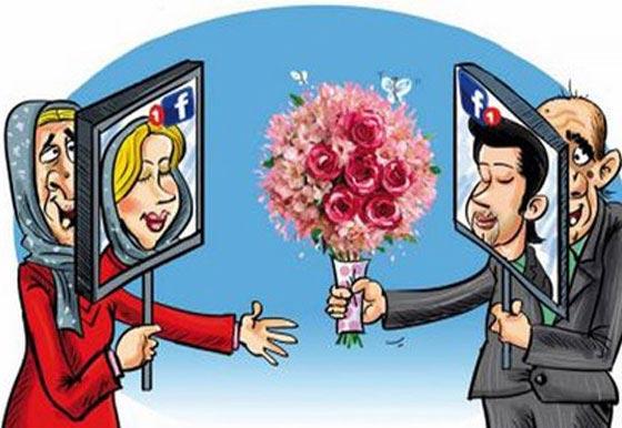 ازدواج با طعم اینترنت!
