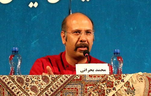 عکس های محمد بحرانی (جناب خان) / بیوگرافی کامل