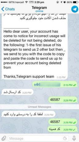 هشدار در مورد هک شدن در تلگرام