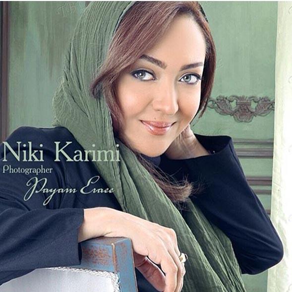 http://www.mihanfal.com/wp-content/uploads/2015/09/Niki-Karimi1.jpeg