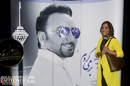 رونمایی از آلبوم پیام صالحی با حضور محمدرضا گلزار /عکس