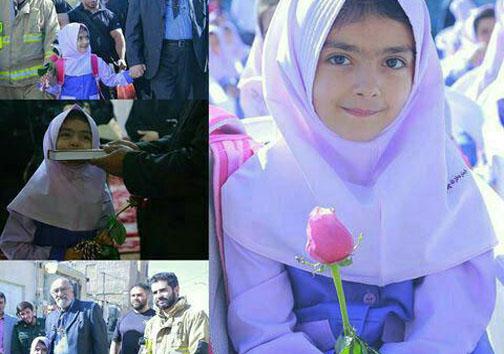 دختر بیت الله عباس پور با داریوش ارجمند در اولین روز مدرسه