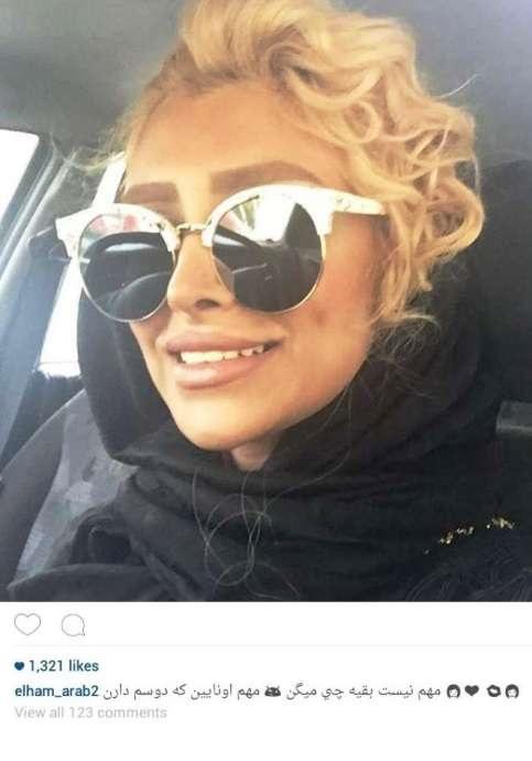 عکس جدید الهام عرب در صفحه شخصی اش و متن جالبش