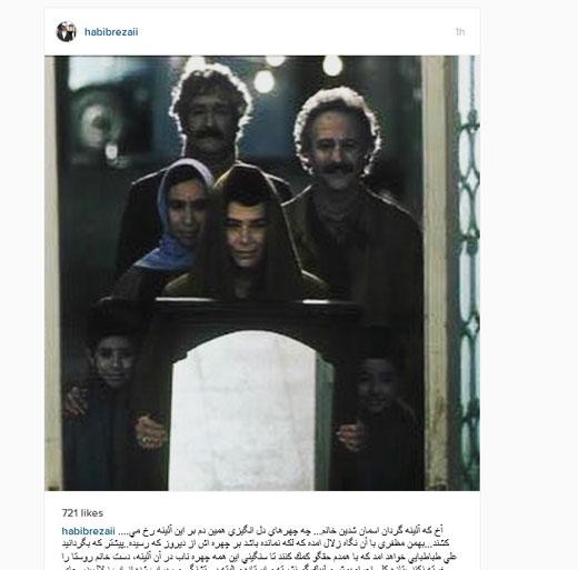 واکنش هنرمندان به درگذشت هما روستا