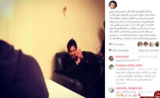 توضیحات حسام نواب صفوی در مورد مجری فارسی وان