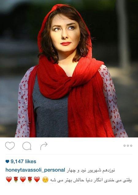 جدیدترین عکس های هانیه توسلی در اینستاگرام