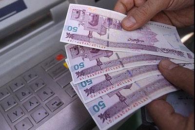 سود های بانکی از نظر شرعی