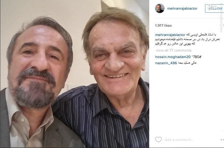 عکسی یهویی از مهران رجبی