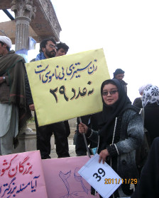 عددی که در افغانستان به بی ناموسی شهرت دارد + عکس
