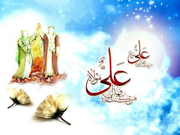 اس ام اس تبریک عید غدیر خم ۹۴