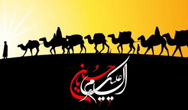 چرا امام حسین (ع) از مدینه به مکّه رفتند؟