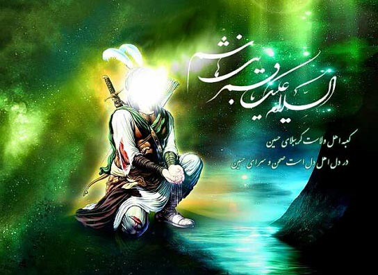 همسر و فرزند حضرت عباس (ع) چه کسی بود؟