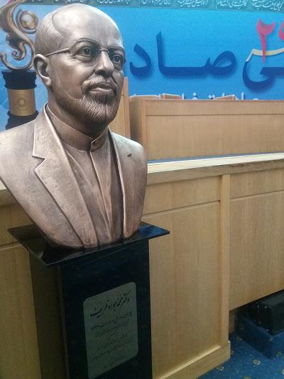 مجسمه محمدجواد ظریف ساخته شد! + عکس