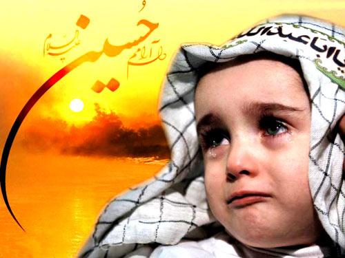 ثواب و پاداش گریه برای امام حسین (ع)