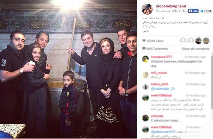 نیوشا ضیغمی و همسرش در عزاداری امام حسین + عکس