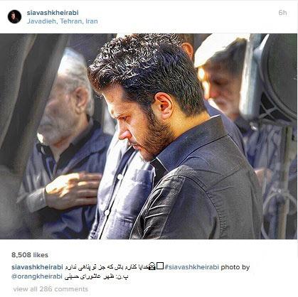 سیاوش خیرابی در مراسم ظهر عاشورا + عکس