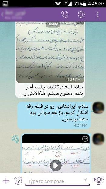 روش های ساده کسب درآمد از تلگرام
