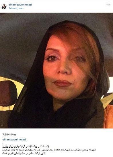 خانم بازیگر معروف در ترافیک پاییزی! + عکس