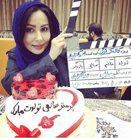 جشن تولد متفاوت پرستو صالحی! + عکس