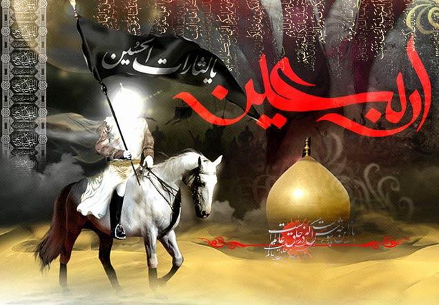 اس ام اس اربعین حسینی ۹۴