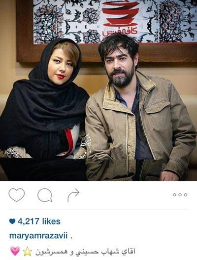 شهاب حسینی و همسرش در یک مراسم هنری / عکس