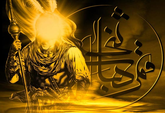 زشت ترینِ چیزها از نظر امام حسین (ع)