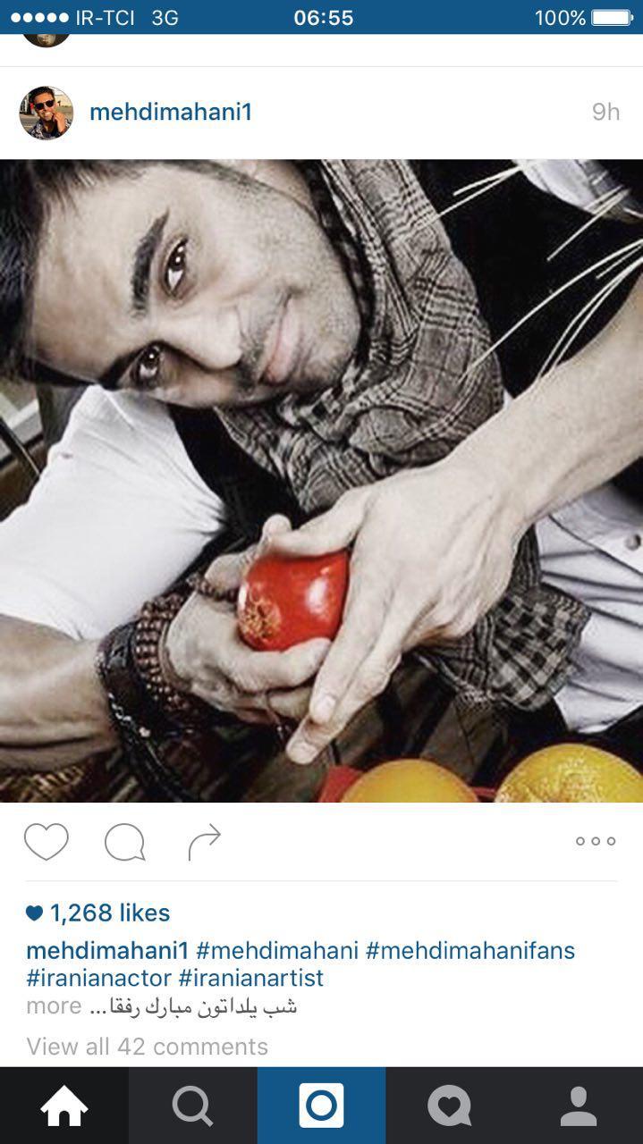 تبریک یلدایی بازیگران و هنرمندان در اینستاگرام + تصاویر