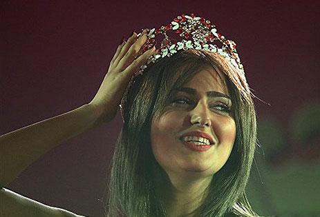 مخفی شدن ملکه زیبایی عراق از ترس داعش! + عکس