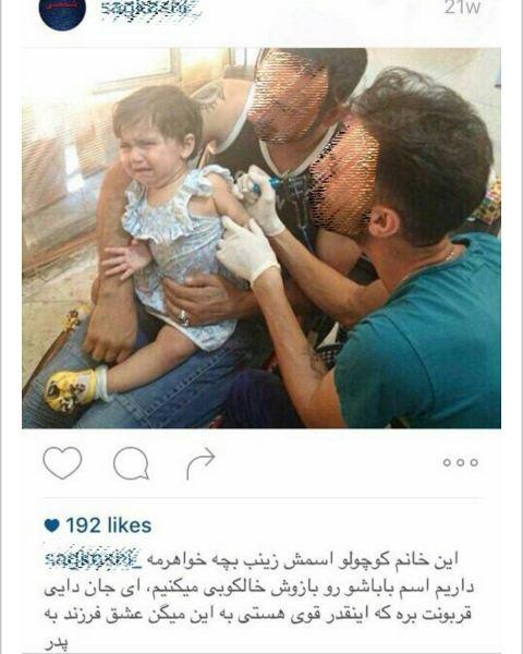 واکنش المیرا شریفی مقدم به خالکوبی بدن یک دختر بچه + عکس