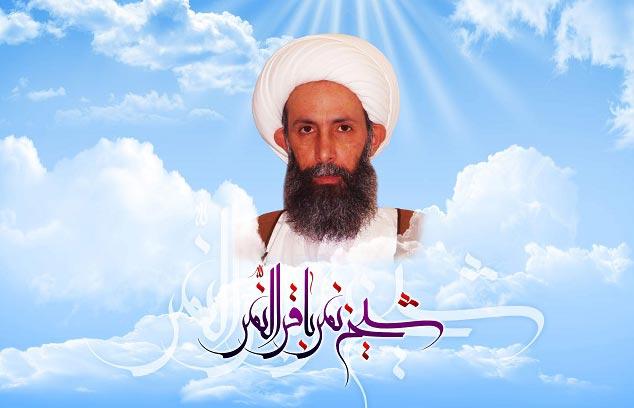 متن نامه شیخ نمر به مادرش قبل از اعدام