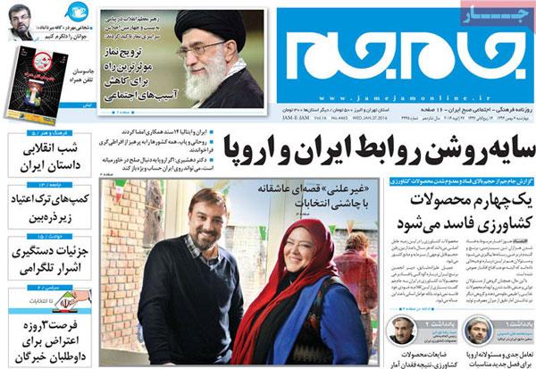 روزنامه های امروز چهارشنبه: سید حسن خمینی احراز صلاحیت نشد!