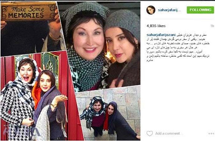 سحر جعفری در کنار مادر آمریکایی اش +عکس