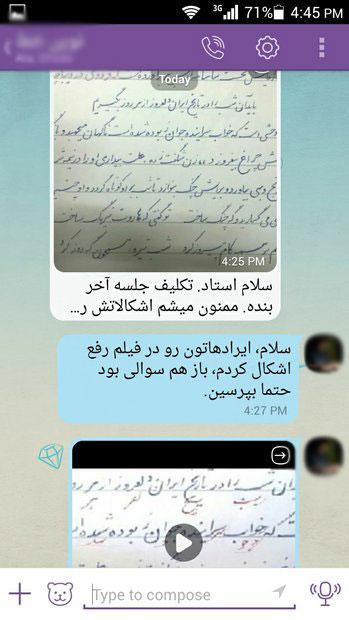 روش برای کسب درآمد از طریق تلگرام