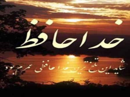 بازیکن مشهور استقلال درگذشت + عکس