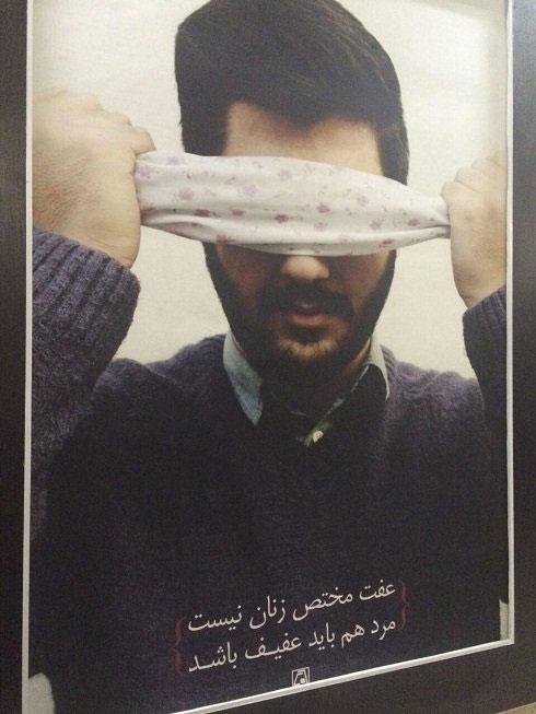 بهترین بنری که در متروی تهران نصب شده است.+عکس