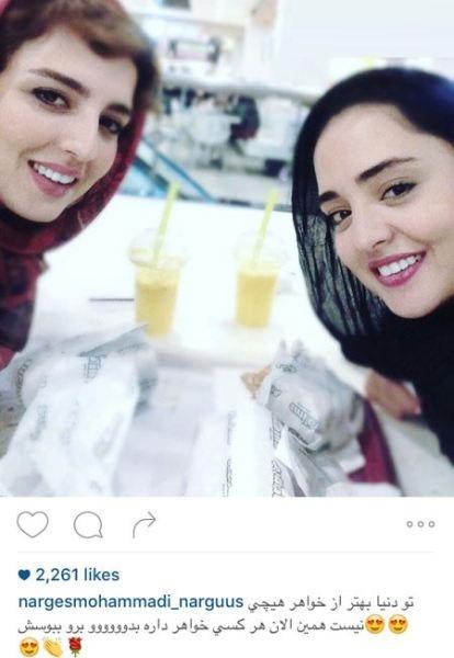 سلفی نرگس محمدی و خواهرش + عکس