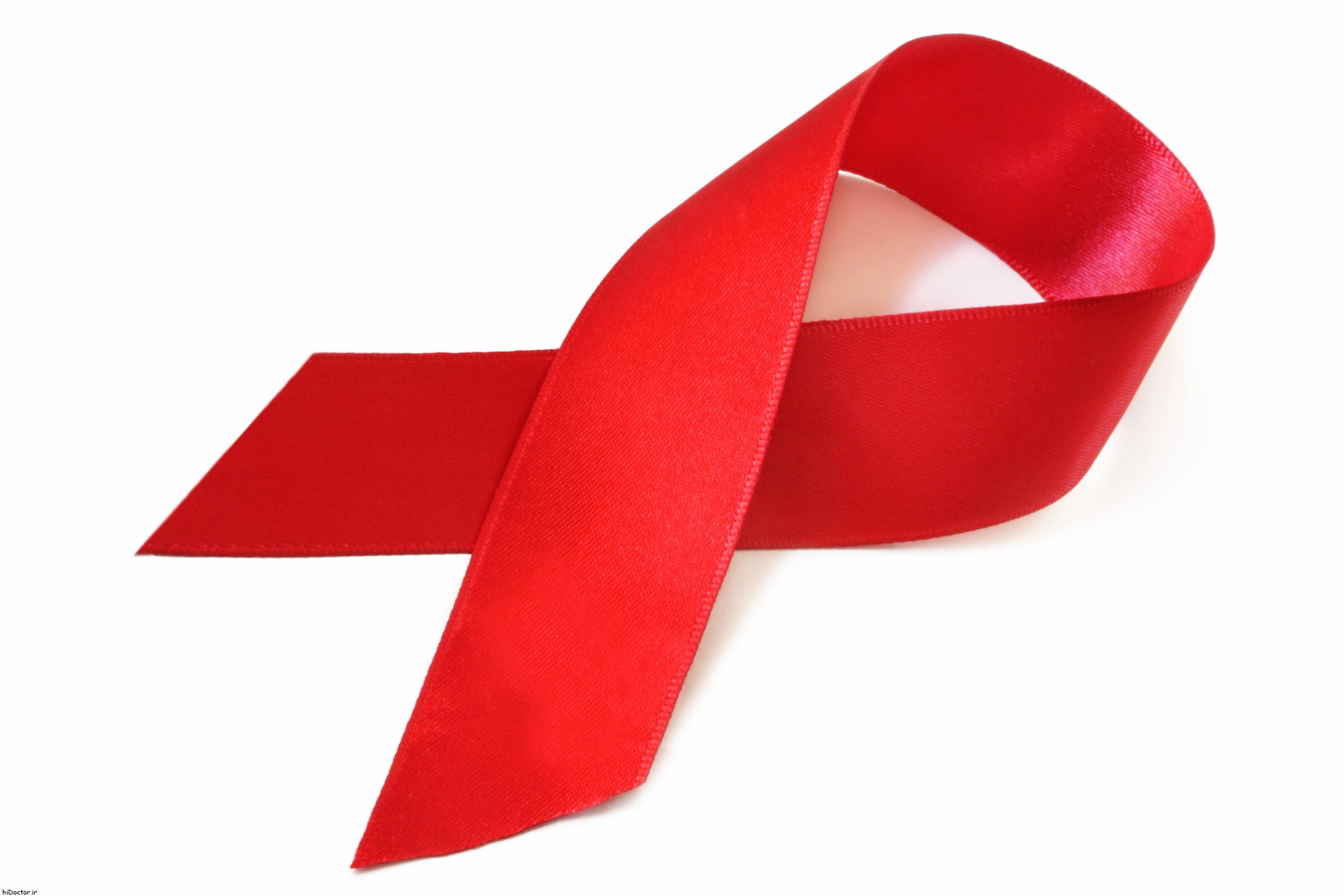 روش درمان قطعی ایدز کشف شد!