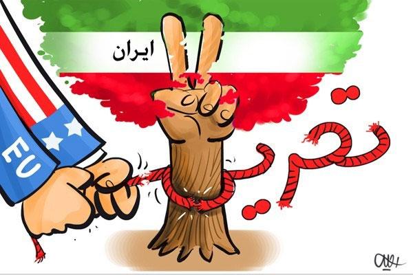 یک کشور دیگر تحریم علیه ایران را لغو کرد