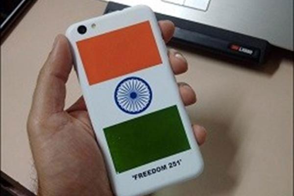 تلفن همراه ۱۳ هزار تومانی عرضه شد