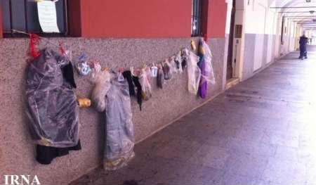 دیوار مهربانی به ایتالیا رسید+عکس
