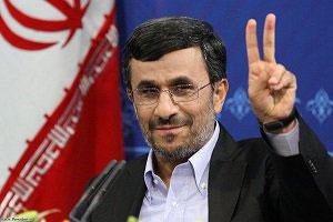 ساعت احمدی نژاد ۲۰۰ میلیون تومان حراج شد